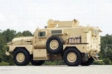 TRIDENT 87120  MRAP Cougar H  1:87